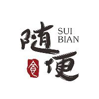 Sui Bian Hotpot, BBQ & Bar