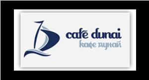 Cafe Dunai logo