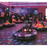 $22.98 For A Mega Package (Includes 3 Spin Zone Bumper Car Rides, 3 Laser Tag Games, 3 Slices Of Pizza & 3 Small Beverages) (Reg. $45.95)